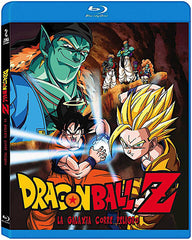 Dragon Ball Z La Galaxia Corre Peligro Blu-Ray