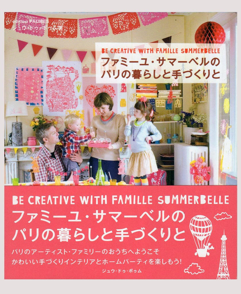 Be Creative Book with Famille Summerbelle by édition Paumes. The book is a peak inside our home and family life. It includes tips and inspiration for handmade ideas and inspiring home decor.