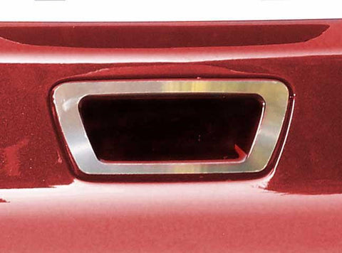 QAA PART  DH47425 fits OUTLOOK 2007-2009 SATURN (1 Pc: Stainless Steel Tailgate Handle Accent Trim, 4-door, SUV) DH47425