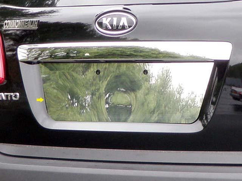 QAA PART  LP11820 fits SORENTO 2011-2015 KIA (1 Pc: Stainless Steel License Plate Bezel, 4-door, SUV) LP11820