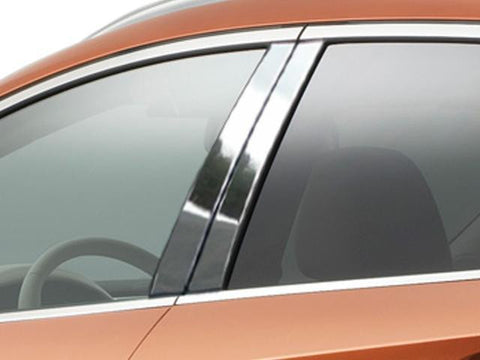 QAA PART  PP15590 fits MURANO 2015-2018 NISSAN (4 Pc: Stainless Steel Pillar Post Trim Kit, 4-door, SUV) PP15590
