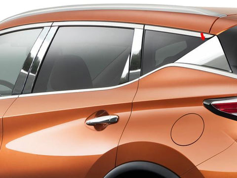 QAA PART  PP15593 fits MURANO 2015-2018 NISSAN (10 Pc: Stainless Steel Pillar Post Trim Kit w/ rear pc and triangle, 4-door, SUV) PP15593