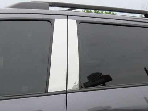 QAA PART  PP27145 fits SEQUOIA 2008-2018 TOYOTA (4 Pc: Stainless Steel Pillar Post Trim Kit, 4-door, SUV) PP27145