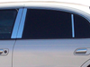 QAA PART  PP35611 fits CONTINENTAL 1995-2004 LINCOLN (6 Pc: Stainless Steel Pillar Post Trim Kit, 4-door) PP35611