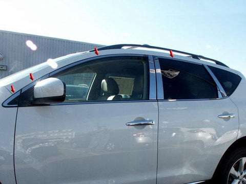 QAA PART  WP29591 fits MURANO 2009-2014 NISSAN (8 Pc: Stainless Steel Window Trim Package w/ Upper Trim only and two pieces above & in front of mirror, 4-door, SUV) WP29591