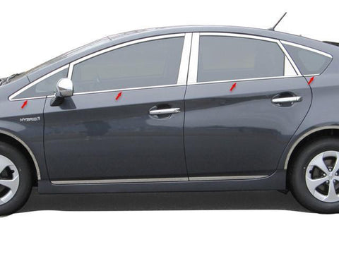 "QAA PART  WS10135 fits PRIUS 2010-2015 TOYOTA (8 Pc: Stainless Steel Window Sill Trim - 1/2"" wide, 4-door) WS10135"