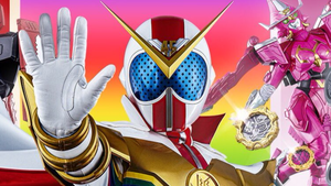 Kikai Sentai Zenkaiger is coming!