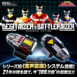 [Releasing Delay]  Nov. 2018: Premium Bandai Exclusive - Super Sentai Artisan Degitaizer & Battleraizer -Megareal Edition-