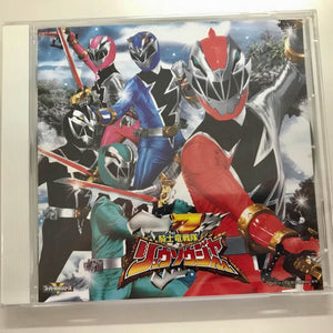 Ryusoulger Theme Songs are GO for our CSTOYS Toku Was Request!