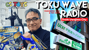 📻 [Toku Wave LIVE #400] Celebrating our 400th Installment of CSTOYS Toku Wave! (2021/02/17)