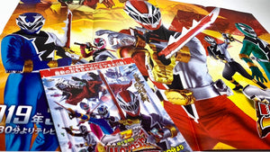 Promotional Flyer for Kishiryu Sentai Ryusoulger! And it is FREE!