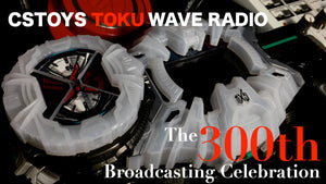 Give-Away! Celebrating the 300th CSTOYS Toku Wave FM Radio on Monday Feb. 11th!!