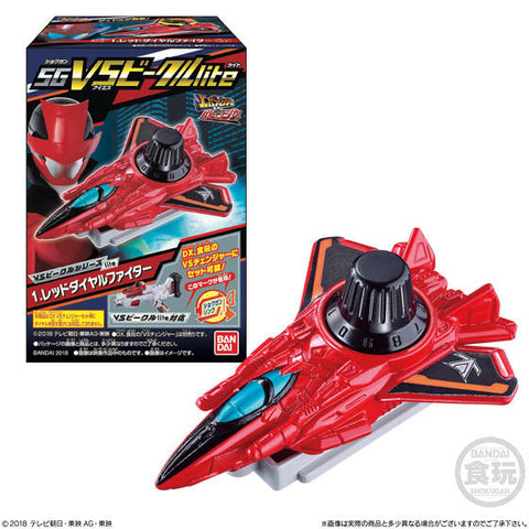 Candy Toy SG VS Vehicle Lite Red Dial Fighter