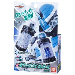 DX RocketPanda Full Bottle Set