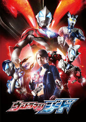 Ultraman Geed Pre-Orders & Impressions from the Fans
