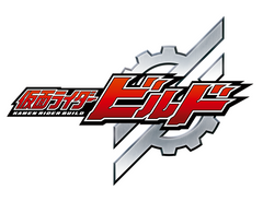 [Pre-Orders] Kamen Rider Build & Ultraman Geed (From 00:00am JST, Tuesday August 1st)
