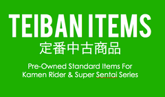 Pre-Owned Standard Items For 