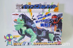 DX Iguana Ghostriker