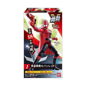 CSTOYS INTERNATIONAL:Lupinranger vs Patoranger: Candy Toy SG YU-DO Action Figure 01. Lupin Red