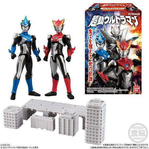 CSTOYS INTERNATIONAL:Ultraman: Candy Toy SG Chodo Ultraman - 01. Rosso & 02. Blu + 04. & 05. Expansion Part Sets (4 BOX SET)
