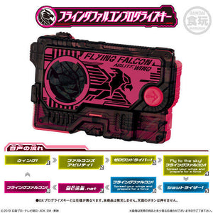 CSTOYS INTERNATIONAL:Kamen Rider 01: Candy Toy SG Progrise Key 03 - 01 Flying Falcon