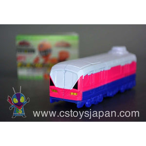 CSTOYS INTERNATIONAL:Capsule Toy ToQ Ressha 05 - 05. Safari (Wild Cat)