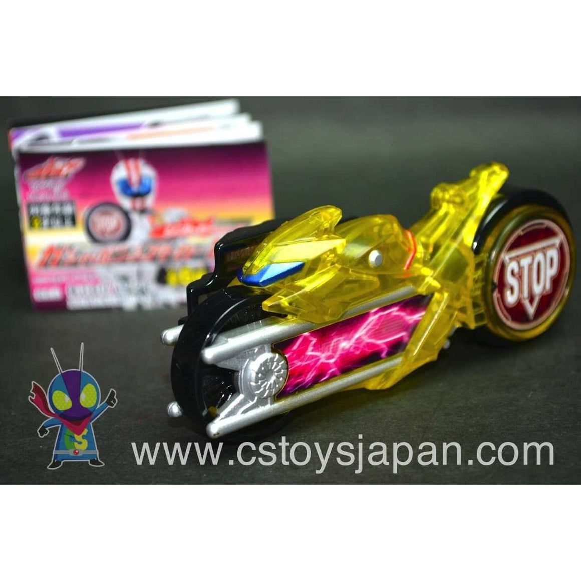 CSTOYS INTERNATIONAL:Capsule Toy Shift Car 10 01. Signal Tomarle