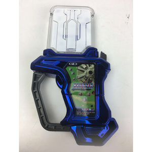 CSTOYS INTERNATIONAL:Kamen Rider Ex-Aid - Capsule Toy Sound Rider Gashat 08: 02 - Xevious Gashat (Metallic Ver.)