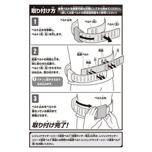 CSTOYS INTERNATIONAL:[Late Dec.2019] Premium Bandai - Kamen Rider DX Henshin Belt Extender (Black)