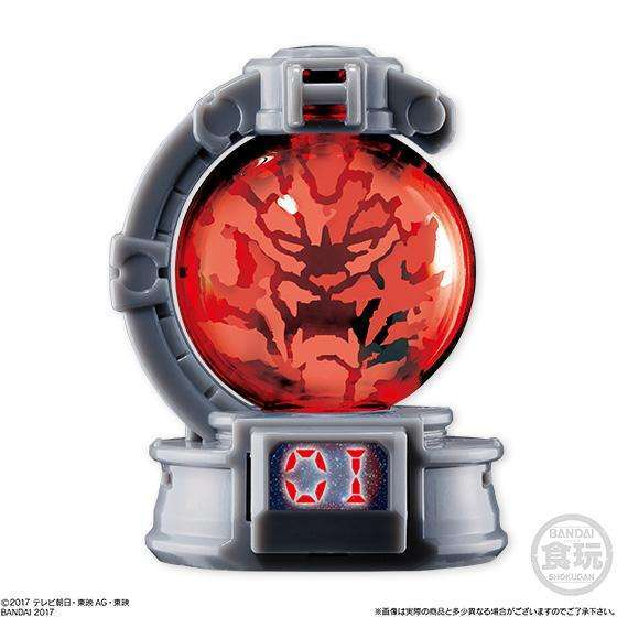 CSTOYS INTERNATIONAL:Kyuranger: Candy Toy SG Kyutama 4: 02 - Shishi Kyutama