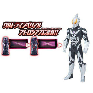 CSTOYS INTERNATIONAL:Ultraman Geed: DX Ultra Capsule Atrocious Set