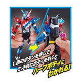 CSTOYS INTERNATIONAL:Kamen Rider Build: BCRS08 Rabbit Tank Sparkling Form