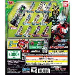 CSTOYS INTERNATIONAL:Ultraman Geed: Gashapon Ultra Capsule 05 - 06 Legend (Gashapon Original)