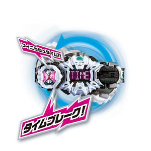 CSTOYS INTERNATIONAL:[2018] Zi-O: DX Ziku Driver
