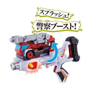 CSTOYS INTERNATIONAL:Lupinranger vs. Patranger: VS Vehicle Series DX Trigger Machine Splash