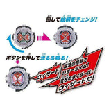 CSTOYS INTERNATIONAL:Kamen Rider Zi-O: DX Wizard Ride Watch