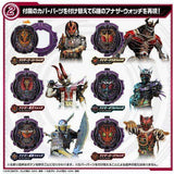 CSTOYS INTERNATIONAL:[May 2019] Premium Bandai Exclusive - Kamen Rider Zi-O DX Another Watch Set Vol. 2 (Dec. 16th - Dec. 30th)