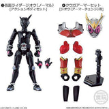 CSTOYS INTERNATIONAL:Kamen Rider Zi-O: Candy Toy So-Do Ride 4 Complete Set
