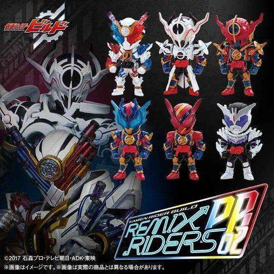 CSTOYS INTERNATIONAL:[Jun. 2019] Premium Bandai Exclusive - Kamen Rider Build REMIX RIDERS PB02 (Dec. 23rd - Jan. 6th)