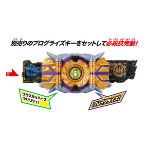 CSTOYS INTERNATIONAL:Kamen Rider 01: DX ZAIA Thousand Driver