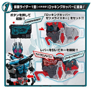 CSTOYS INTERNATIONAL:[Mar. 2020] Premium Bandai Exclusive - Kamen Rider Zero-One DX Cycloneriser (Dec. 08th - Dec. 22nd)