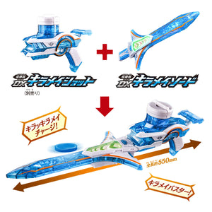 CSTOYS INTERNATIONAL:[Mar. 2020] Mashin Sentai Kiramager: DX Kiramei Sword