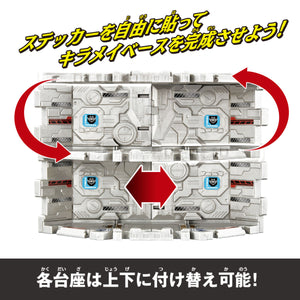 CSTOYS INTERNATIONAL:[Mar. 2020] Mashin Sentai Kiramager: Weapon Machine Series 02 DX Kiramei Base & Machine Carry Set