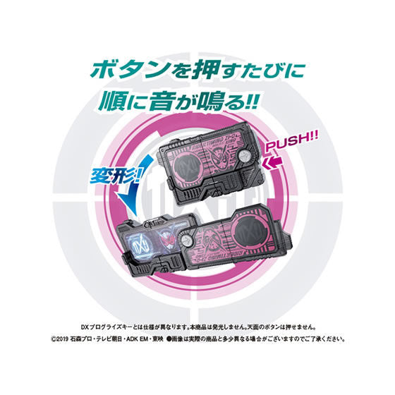 Kamen Rider 01: Capsule Toy GP Progrise Key 09 - 02. Rider Timing Zi-O