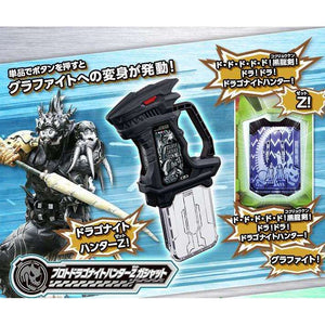 CSTOYS INTERNATIONAL:[BOXED] Premium Bandai Exclusive - DX Proto Gashat Set