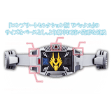 CSTOYS INTERNATIONAL:[CLOSED Feb. 2019] Premium Bandai - Complete Selection Modification V-Buckle (Jul. 01st - Jul. 15th)