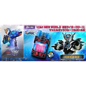 CSTOYS INTERNATIONAL:[CLOSED Apr. 2019] Premium Bandai - Build NEW WORLD: Kamen Rider Cross-Z Blu-Ray with DX Muscle Galaxy Full Bottle (Oct. 14- Oct. 28)