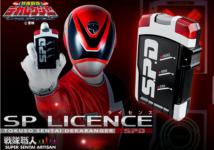 CSTOYS INTERNATIONAL:[SEALED & BOXED] Tokusou Sentai Dekaranger: Super Sentai Artisan SP Licence