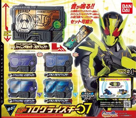CSTOYS INTERNATIONAL:Kamen Rider 01: Capsule Toy GP Progrise Key 07 - 03. Arsino Magia