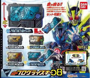 CSTOYS INTERNATIONAL:Kamen Rider 01: Capsule Toy GP Progrise Key 08 - 03. Shining Assault Hopper